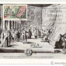 Sellos: FRANCIA. CARTA MÁXIMA.1962. VISITE DE LOUIS XIV AUS GOBELINS.. Lote 50544784