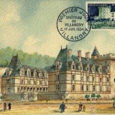 Sellos: FRANCIA 1954- YV 0995 [CASTILLO DE VILLANDRY] (TARJETA MÁXIMA). Lote 50705649