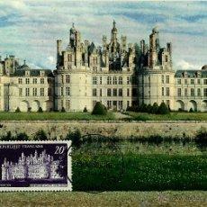 Sellos: FRANCIA 1952- YV 0924 [CASTILLO DE CHAMBORD] (TARJETA MÁXIMA). Lote 50706111