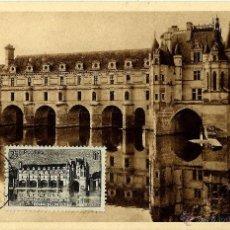 Sellos: FRANCIA 1944- YV 0611 [CASTILLO DE CHENONCEAUX] (TARJETA MÁXIMA). Lote 50710689