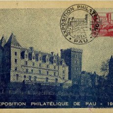 Sellos: FRANCIA 1939- YV 0449 [CASTILLO-PALACIO DE PAU] (TARJETA MÁXIMA). Lote 50710761