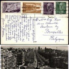 Sellos: TP 1956 PASEO DE GRACIA. Lote 51123726