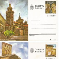 Sellos: ENTERO POSTAL LOGROÑO IGLESIA ARCO REVELLIN TERUEL CATEDRAL MAUSOLEO AMANTES. Lote 95551896