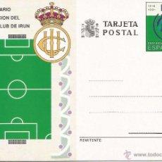 Stamps - ENTERO POSTAL REAL UNION DE IRUN FUTBOL DEPORTE - 95552030