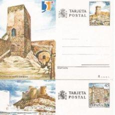 Sellos: ENTERO POSTALALICANTE CASTILLO SANTA BARBARA ALMERIA ALCAZABA CATEDRAL. Lote 95552090