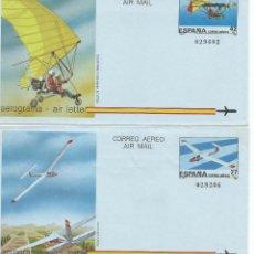 Stamps - AEROGRAMA VUELO SIN MOTOR Y ULTRLIGEROS AVION - 51145777