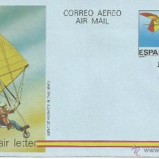 Sellos: AEROGRAMA AVION ULTRALIGERO . Lote 51145901