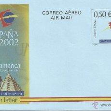 Sellos: AEROGRAMA CATEDRAL DE SALAMANCA ARQUITECTURA. Lote 51145993