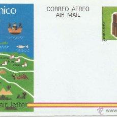 Sellos: AEROGRAMA PREROMANICO ASTURIANO ARTE ARQUITECTURA IGLESIA. Lote 51146060