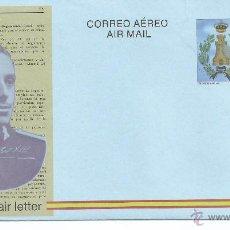 Sellos: AEROGRAMA CUERPO DE PALOMAS MENSAJERAS COMUNICACIONES. Lote 51146079