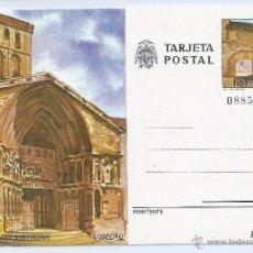 Sellos: CAJA P2/ ESPAÑA, TARJETA POSTAL, NUEVA **. Lote 51174408