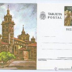 Sellos: CAJA P2/ ESPAÑA, TARJETA POSTAL, NUEVA **. Lote 51174435