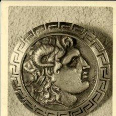 Sellos: GRECIA 1954- YV 0597 [CABEZA DE ALEJANDRO MAGNO] (TARJETA MÁXIMA). Lote 51235988