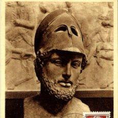 Sellos: GRECIA 1954- YV 0592 [BUSTO DE PERICLES] (TARJETA MÁXIMA). Lote 51235994