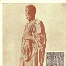Sellos: GRECIA 1947- YV 0560 [HIPÓCRATES] (TARJETA MÁXIMA). Lote 51236004