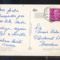 Stamps - TP circulada con matasello *Correo Aéreo. Aeropuerto Málaga. 1974* Poco legible. - 51316730