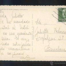 Sellos: TP MATASELLOS *LÍNEAS* POSTAL: MONASTERIO DE PIEDRA.. Lote 51387524