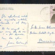 Sellos: TP MATASELLOS FECHADOR *VERUELA. ZARAGOZA. 15 JULIO 1966* POCO LEGIBLE.. Lote 51387905