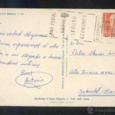 Sellos: TP MATASELLOS RODILLO *AÉROPUERTO. PALMA MALLORCA. 4 JULIO 1968*. Lote 51442026