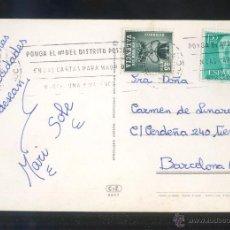 Timbres: TP MATASELLOS RODILLO *VALENCIA. 14 JUL 69* SELLO *PLAN SUR VALENCIA* EDIFIL Nº 5.. Lote 52351985