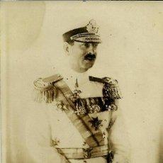 Sellos: RUMANIA 1935- YV 0490 [ CARLOS II DE RUMANIA ] (TARJETA MÁXIMA). Lote 52954793