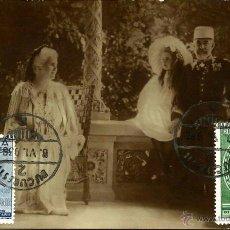 Sellos: RUMANIA 1931 YV 0407+1938- YV 0543 [ CARLOS I DE RUMANIA Y PRINCESA ISABEL ] (TARJETA MÁXIMA). Lote 52955066
