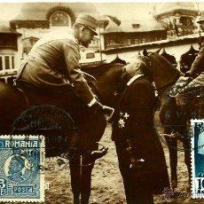 Sellos: RUMANIA 1922 YV 0289+1935- YV 0495 [ FERNADO I Y EL PRÍNCIPE CARLOS II DE RUMANIA ] (TARJETA MÁXIMA). Lote 52955254