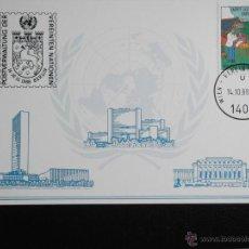 Sellos: NACIONES UNIDAS (VIENA). TP 78 VACUNA DE LA DIFTERIA. 1987. TARJETA POSTAL CON MATASELLO: 14.10.88. Lote 53187956