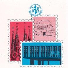 Sellos: GRACIA XXXVI EXPOSICION FILATELICA, BARCELONA 1985. BONITA TARJETA ILUSTRADA.. Lote 53376875