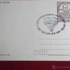 Sellos: POLONIA. TARJETA POSTAL MATASELLADA EN KIELCE EL 1-6. III. 1983. Lote 53379736