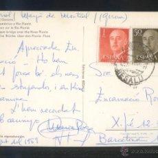 Sellos: TP CIRCULADA MATASELLOS FECHADOR *A. G. POSTAL BESALÚ* AÑO 1969.. Lote 53473178