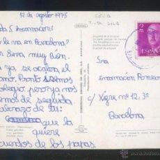 Sellos: TP CIRCULADA MATASELLOS FECHADOR *SEVA. BARCELONA* EN TINTA LILA. AÑO 1975. POCO LEGIBLE.. Lote 53473328