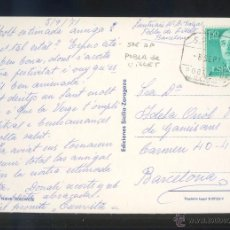 Selos: TP CIRCULADA MATASELLOS *S.P.E. - A.P. POBLA DE LILLET* AÑO 1971. FECHA POCO LEGIBLE.. Lote 53531490