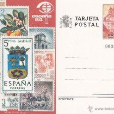 Sellos: TARJETA POSTAL: ESPAÑA - 84 MADRID EN LOS SELLOS. Lote 53693236