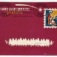 Sellos: RICARDO DE LAMA FILATELIA NAVIDAD 1952. Lote 53706658