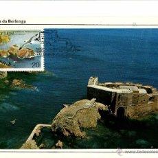 Francobolli: PORTUGAL 1985- YV 1646 [ FUERTE DE S. JUAN BAUTISTA EN PENICHE-ISLA BERLENGA ] (TARJETA MÁXIMA). Lote 53739879