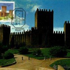 Francobolli: PORTUGAL 1986- YV 1665 [ CASTILLO DE GUIMARAES ] (TARJETA MÁXIMA). Lote 53760030