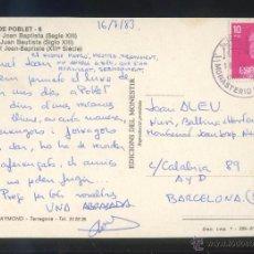 Sellos: TP MATASELLOS *MONASTERIO DE POBLET* AÑO 1983. POCO LEGIBLE.. Lote 53769888