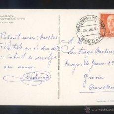Sellos: TP MATASELLOS *MONASTERIO DE MONTSERRAT. BARCELONA* AÑO 1967.. Lote 53769951