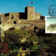 Francobolli: PORTUGAL 1987- YV 1709 [ CASTILLO DE MARVAO ] (TARJETA MÁXIMA). Lote 53780566