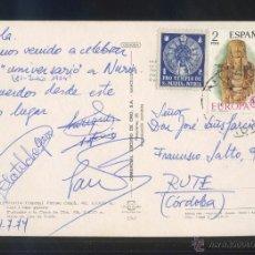 Sellos: TP MATASELLOS FECHADOR *NURIA. GERONA* POCO LEGIBLE. VIÑETA PRO-TEMPLO DE NURIA.. Lote 53788106