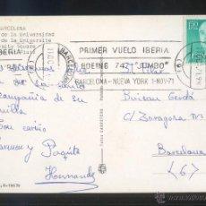 Sellos: TP MATASELLOS RODILLO *BARCELONA. 11 OCT. 71* . Lote 53810175