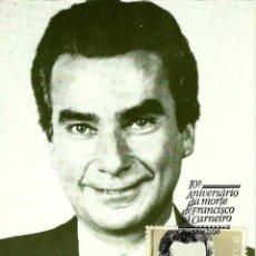 Sellos: PORTUGAL 1990- YV 1820 [ FRANCISCO SA CARNEIRO ] (TARJETA MÁXIMA). Lote 53876217