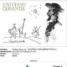 Sellos: ESPAÑA 2016 - UNIVERSO CERVANTES TARJETA PREFRANQUEDA. Lote 54119581