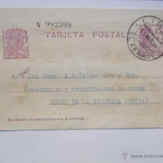 Stamps - LOTE DE TRES TARJETAS POSTALES. 1934. - 54148924