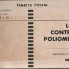 Sellos: TARJETA COMERCIAL LUCHA CONTRA LA POLIOMIELITIS MADRID DE FOURNIER MINISTERIO DEL TRABAJO. Lote 54444806