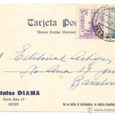 Selos: POSTALES DIANA (REUS). TARJETA PEDIDO. Lote 54577467
