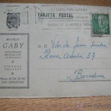 Sellos: TARJETA POSTAL COMERCIAL , MUEBLES GABY - SAN SEBASTIAN. Lote 54584735