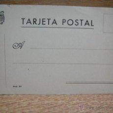Sellos: TARJETA POSTAL COMERCIAL. Lote 54584833