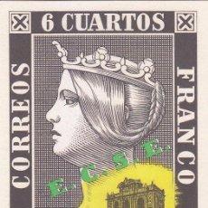 Sellos: EXPOSICION CONMEMORATIVA DEL SELLO ESPAÑOL, MADRID (1850-1950). BONITA TARJETA SIN USAR MOD 1. MPM.. Lote 54791847
